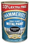 Hammerite Smooth Finish Metal Paint 33% Free 1 Litre